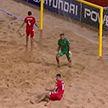 Чемпионат мира по пляжному футболу: сборная Беларуси проиграла команде Сенегала