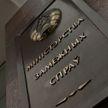 Парламентские выборы в Беларуси: первую миссию международных наблюдателей аккредитуют 4 сентября