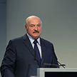 Лукашенко – европейскому бизнесу: «Приходите, будем работать»