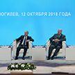 Форум регионов Беларуси и России: подписаны контракты на 500 млн долларов