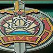 Общественный совет при МВД: корректировки в законодательстве за незаконный оборот наркотиков обсудили в Слониме