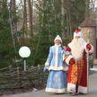 Дед Мороз в Беловежской пуще: как из-за коронавируса изменятся встречи с главным зимним волшебником?