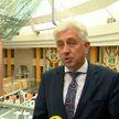 VI Международный конгресс «Библиотека как феномен культуры» проходит в Минске