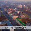 Могилёв, каким вы его еще не видели. Чем этот город завоевывает сердца и почему туда нужно съездить каждому?