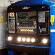 Три станции метро в Минске были закрыты из-за сообщения о заминировании