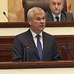 Парламент седьмого созыва приступил к работе. Как проходит первый день?