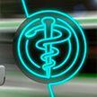 Справедливые цены в медицине, производство собственных лекарств – маркёры эффективности работы Минздрава