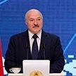 Президент провел встречу с активом Гомельской области