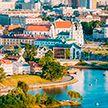 Минск возглавил рейтинг самых популярных городов СНГ для осенних путешествий