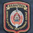 МВД обратилось к белорусам с призывом отказаться от участия в несанкционированных акциях