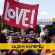 Нешуточный скандал в ЕС: Брюссель возмущен поведением Венгрии, которая защищает традиционные ценности