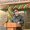 В Витебске открыли новое здание для подразделения МВД