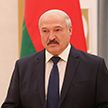 Лукашенко – ученым: С величайшим уважением отношусь к вам, героическим людям