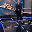Подорожание лекарств в белорусских аптеках: как это будут регулировать? Рубрика «Будет дополнено»