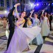 Первый городской новогодний бал прошел в Минске