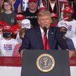 Финишная прямая президентской гонки в США: рейтинг популярности Дональда Трампа бьёт рекорды