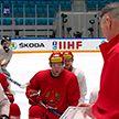 Белорусская хоккейная сборная готова к завтрашнему матчу со Словенией