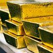 Золотовалютный резерв Беларуси вырос до $9 млрд
