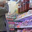 Мингорисполком: продуктов в магазинах и на складах достаточно