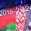 «Беларусь. Взросление»: 2016–2020. Пятая серия