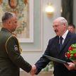 Лукашенко вручил генеральские погоны высшему офицерскому составу. Какие напутствия дал Президент защитникам Отечества?
