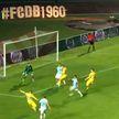 Чемпионат Беларуси по футболу: стартует 23-й тур