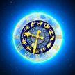 Названы самые благополучные союзы среди знаков Зодиака! Посмотрите, кто подходит вам!