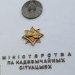 МЧС: в Минске человека засыпало грунтом