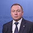 Макей примет участие в 69 сессии Европейской экономической комиссии ООН