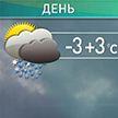 Прогноз погоды на 13 февраля