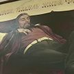 Художника Георгия Скрипниченко вспоминают в Слуцке. В этом году ему было бы 80 лет