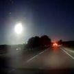 Падение большого метеорита в Италии попало на камеру видеорегистратора
