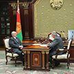 Александр Лукашенко встретился с премьер-министром Сергеем Румасом