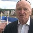 Останки жертв нацистских гетто перезахоронили в Бресте
