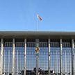 Во Дворце Независимости обсуждают перспективы топливно-энергетического комплекса