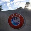 УЕФА призывает не останавливать футбольный сезон