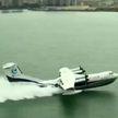 Крупнейший самолет-амфибия успешно совершил первый запуск с поверхности моря