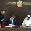 Белорусы без визы смогут посещать ОАЭ