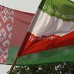 Беларусь-Иран: совместный бизнес-форум пройдёт в Минске