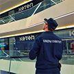 Возбуждено уголовное дело о ложном минировании ТРЦ «Галерея»