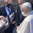 Для Папы Римского сделают электромобиль из переработанных пластиковых бутылок