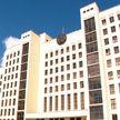 В Палате представителей обсудят вопросы межнационального мира в Беларуси