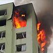 В словацком городе Прешове прогремел взрыв
