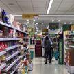 В Италии остановлена вся коммерческая торговля из-за распространения коронавируса