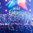 Организаторы детского «Евровидения» в Минске ищут волонтёров