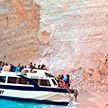 Кусок скалы упал в море вблизи греческого острова: как минимум 7 человек пострадали (ВИДЕО)
