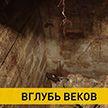 Старинный склеп нашли в Хойникском районе, когда распахивали поле