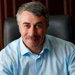Комаровский перечислил меры, которые обезопасят сотрудников от коронавируса