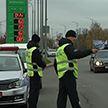 Как изменения в КоАП отразились на дорожной безопасности, рассказали в ГАИ