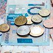 В Беларуси повышают пенсии на 5,5%